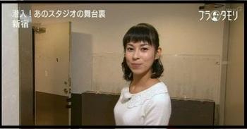 ブラタモリ 久保田アナ